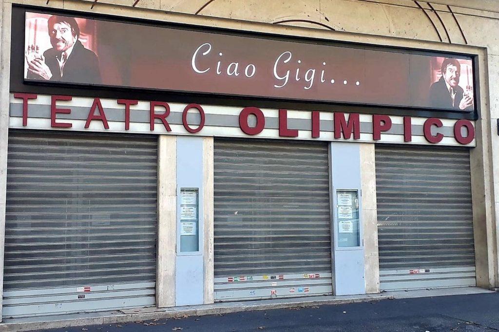 L'INGRESSO DEL TEATRO OLIMPICO